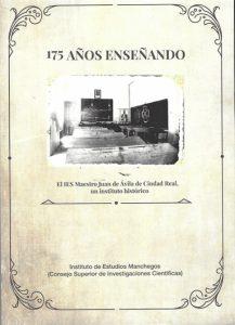 portada-175-anos-ensenando